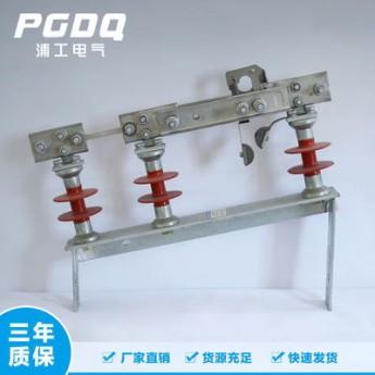 低壓隔離開關HJDW6-0.5/400A-1000A隔離開關
