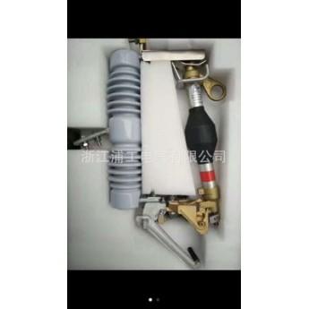 跌落智能熔斷器PG1-10-12.510KV帶遙控快速熔斷器
