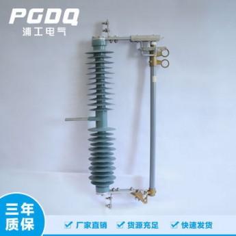 高壓跌落式熔斷器HPRWG2-35KV風電廠專用雙頭1類