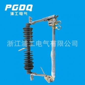 防風型高壓熔斷器HPRWG2-35KV跌落式熔斷器雙頭