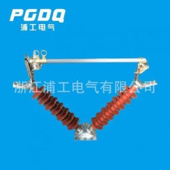 高壓熔斷器HPRWG2-35KV跌落式熔斷器 風電廠專用