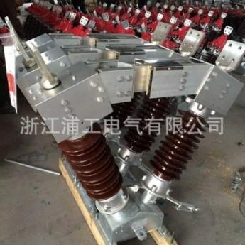 高壓隔離開關GW5-35KV-1250隔離開關單接地電站型