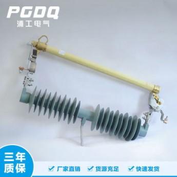 熔断器型跌落式避雷器HRW11-66KV-200A高压避雷器