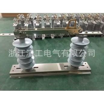 ABB戶外高壓隔離開關GCD-24KV-630A高壓隔離開關