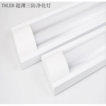 T8LED三防燈