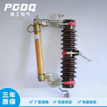 跌落式避雷器HYRW11-10KV200A高压避雷器型熔断器