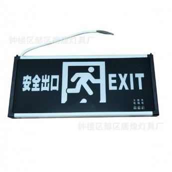 安全出口應急標志燈