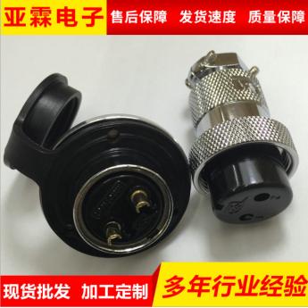 生产销售 25型2芯法兰2P航空插头