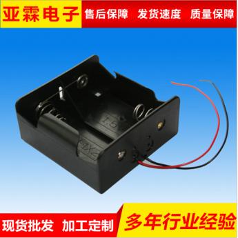 专业生产 1号两位弹簧电池盒