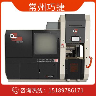 全自動無箱分型造型機QJ55-60單工位造型機常州巧捷