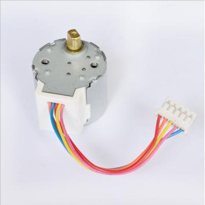 廠家直銷 24BYJ4永磁8步進電機 微型電機