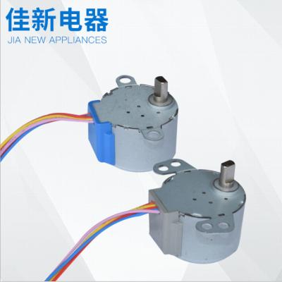 廠家直銷 24BYJ48步進電機 空調用步進電機