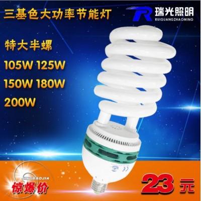 Φ17半螺旋節能燈