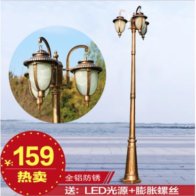 別墅庭院燈