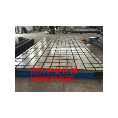 T型槽鑄鐵平板