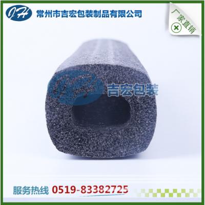 吉宏包裝材料 環保 珍珠棉棒材