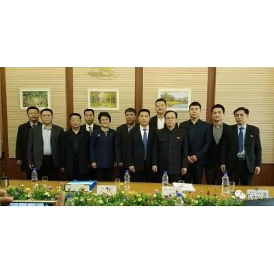 2019年朝鲜商务考察团-探秘朝鲜商机之旅