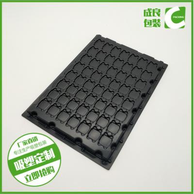 專業定制各類透明PVC吸塑