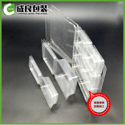 廠家專業定制全新PVC高亮高透對折