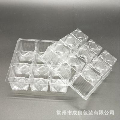 熱銷吸塑內托 塑料食品內托