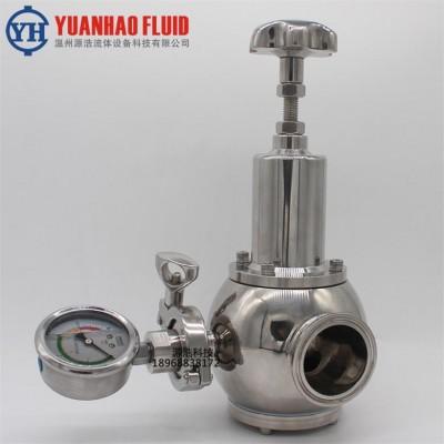 衛生級液體減壓閥 快裝減壓閥