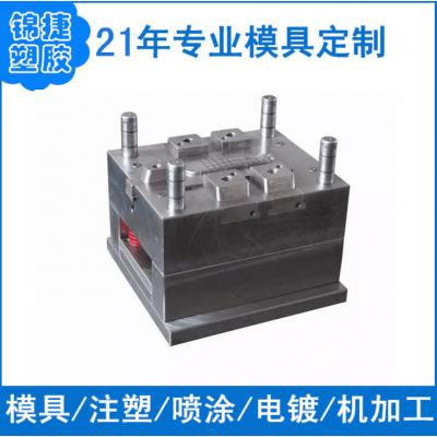 東莞專業塑料家電外殼模具制作 產品注塑生產 開模注塑一體服務