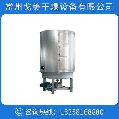 廠家直銷 PLG系列盤式連續干燥機 戈美干燥設備