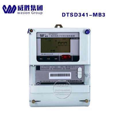 威胜DTSD341-MB3三相0.5s级1.5-6A电能表