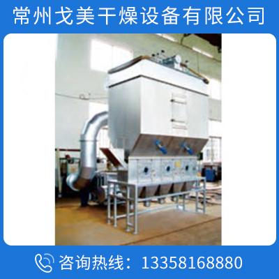 XF系列沸騰干燥機戈美干燥設備 廠家直銷