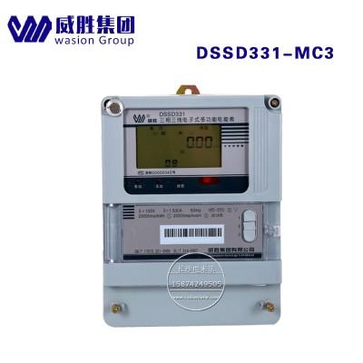 威胜DSSD331-MB3三相多功能1.0s工业100V电表