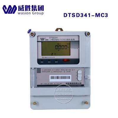 威胜DTSD341-MC3三相四线1.0s家用智能电能表