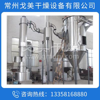 XSG系列旋转闪蒸干燥机 干燥设备