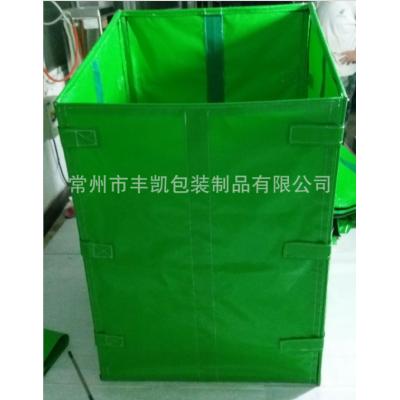厂家直销专业定制柔性集装袋吨袋