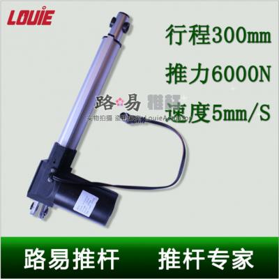 大推力電動推桿微型液壓推桿直流電動推桿