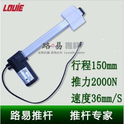 滑臺電動推桿微型液壓推桿電機直流升降器伸縮桿