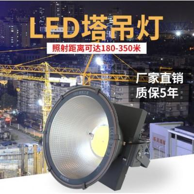 LED塔吊燈