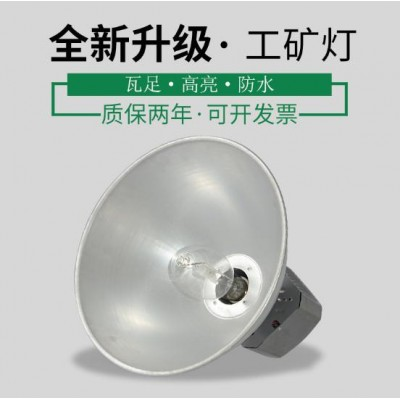 LED芯片工礦燈