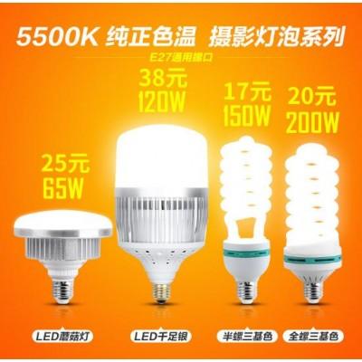 三基色攝影燈