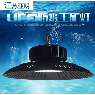 LED防水工礦燈