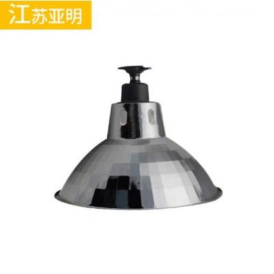 工礦燈燈罩