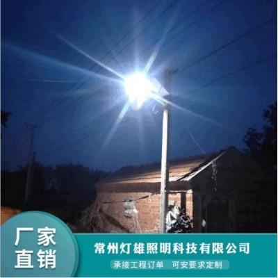 LED感應戶外防水路燈