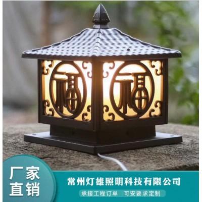 田園陽臺壁燈