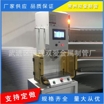 伺服電子壓力機 精密 伺服電動壓力機