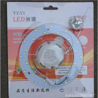LED改造灯板
