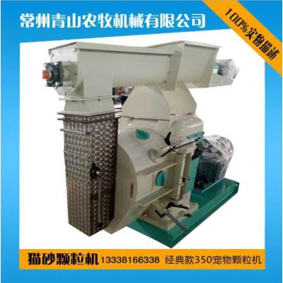 工廠直銷貓砂顆粒機專業制粒設備