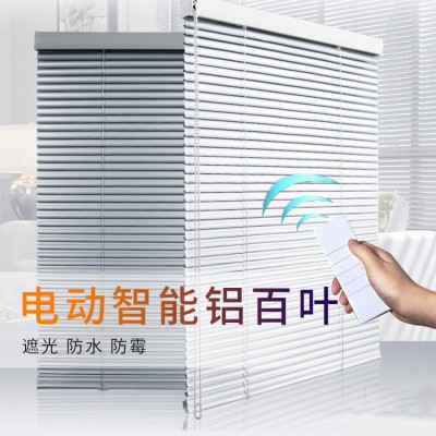 電動百葉窗簾 2.5公分鋁合金辦公百葉窗簾 百葉窗簾廠家定做