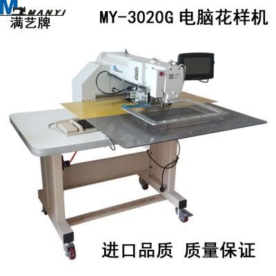 商标电脑花样机3020/电脑控制式花样机 全自动缝纫机