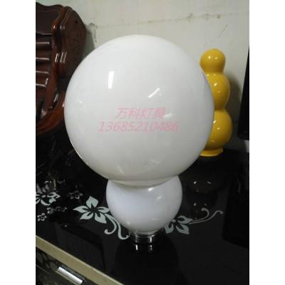 白色彩色亞克力葫蘆燈罩