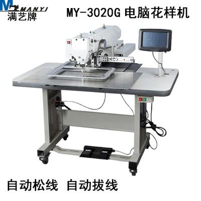 电脑花样机智能触摸屏工业缝纫机高清显示 3525/3020