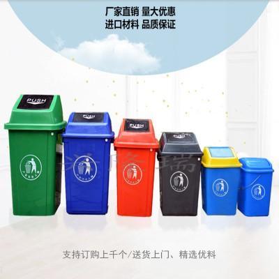 撫順塑料垃圾桶_廠家批發-沈陽興隆瑞